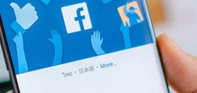 Dynamics 365 Customer Services -Facebook Messenger-